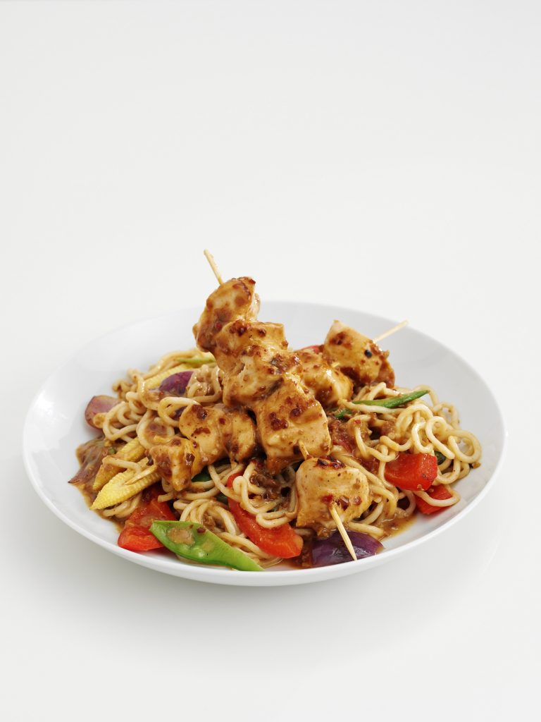 Amoy Satay Chicken Recipe I Love Cooking